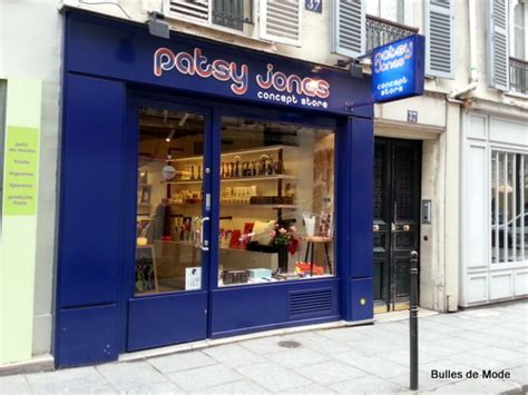 magasin deco marais patsy jones nouvelle boutique d 233 co sympa du marais 224