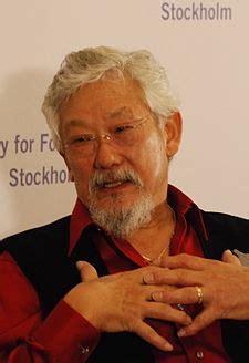 David Suzuki Wiki by デヴィッド スズキとは Goo ウィキペディア