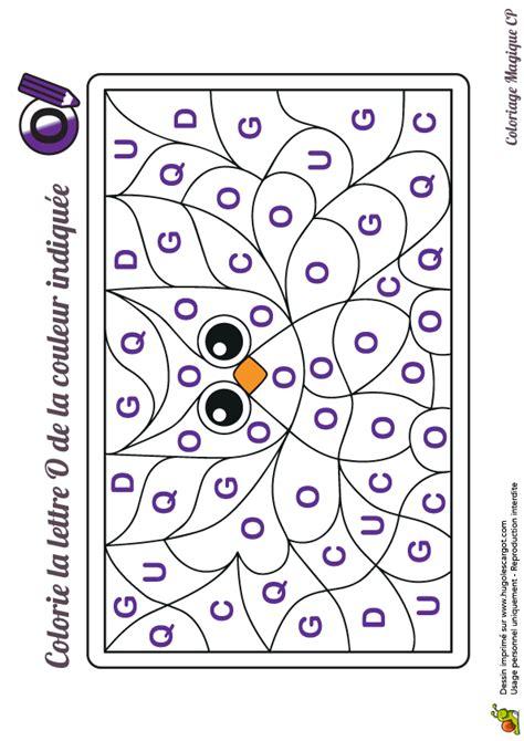 dessin  colorier dun coloriage magique cp  hibou