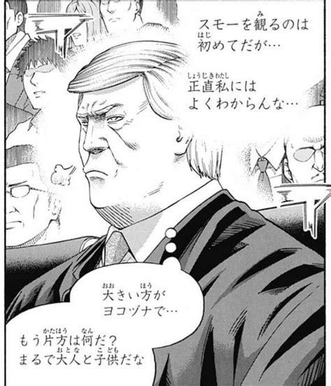 火 ノ 丸 相撲