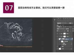 Photoshop Images Photoshop制作黑板上的粉笔画效果 Photoshop 设计原 Jy Sccnn Com