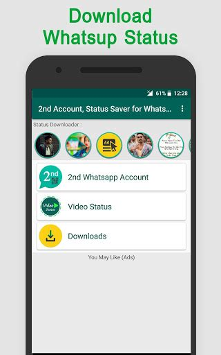 2nd account status saver for whatsup for pc