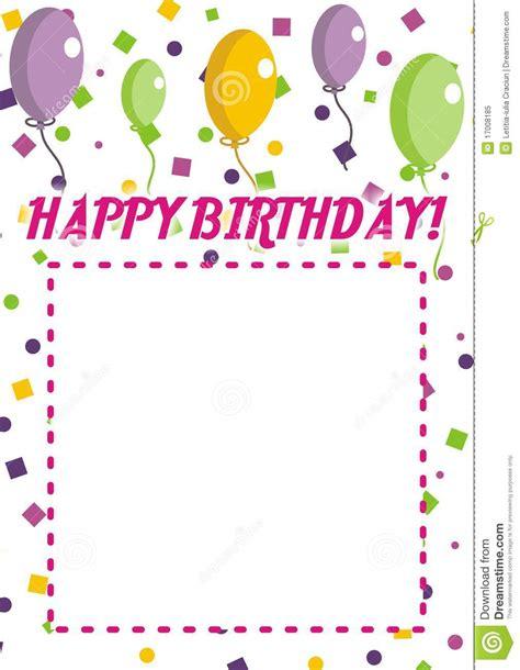 Happy Birthday Invitation stock vector Illustration of