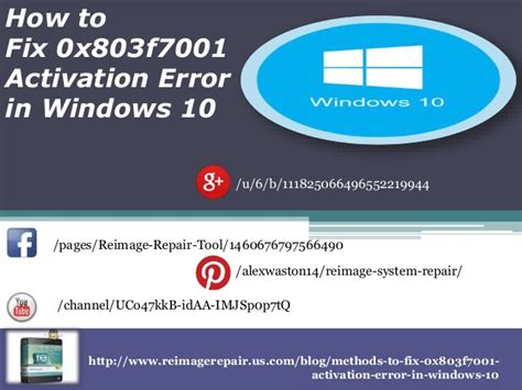 how to fix 0x803f7001 activation error in windows 10