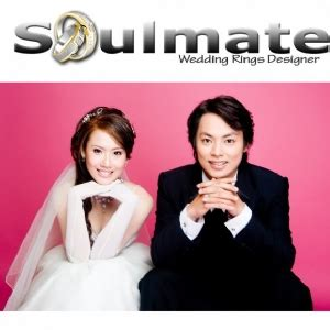soulmate wedding ring jakarta soulmate wedding ring about weddingku