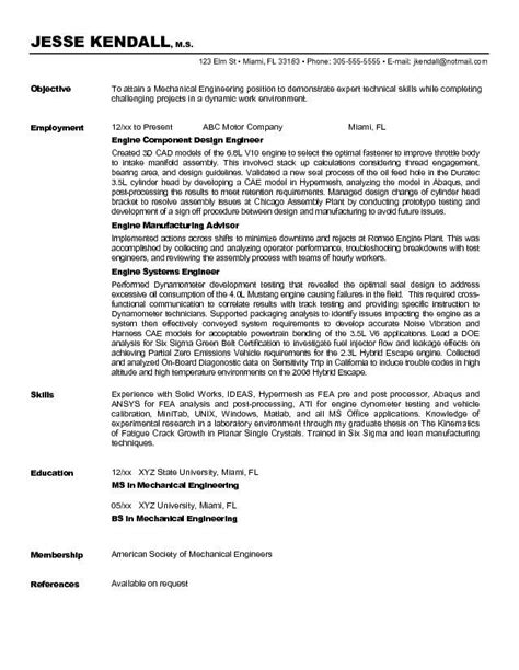 Objective Resume Engineering 25 best ideas about resume objective sle on objectives sle objective