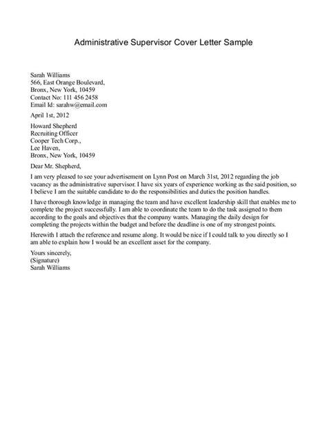 sample  cover letter administrative supervisor cover