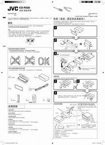 Jvc Kd R508uf 508 User Manual Installation Get0593 002b
