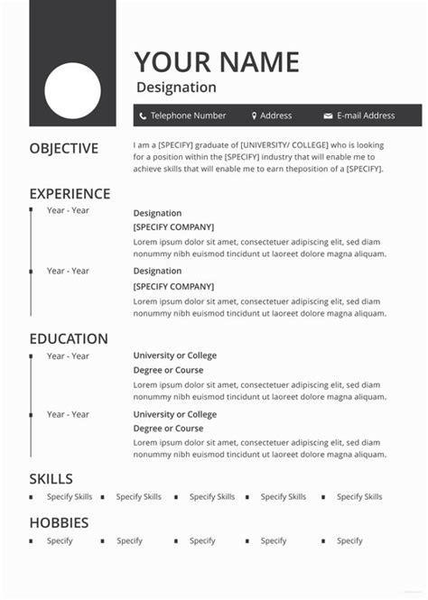 Free Pdf Resume Template by 46 Blank Resume Templates Doc Pdf Free Premium