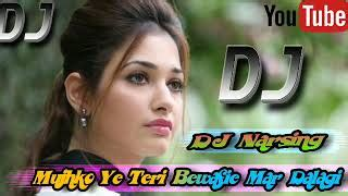 hindi bewafai song mp  dj