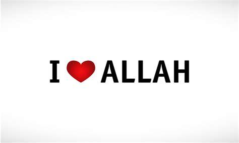 love islam wallpaper wallpapersafari