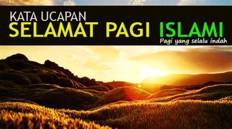 ucapan kata selamat pagi islami penyejuk hati
