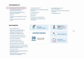 Коэффициент К2 по ЕНВД: на что он влияет, и кто его устанавливает?