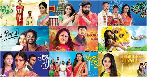 Tv Serial - tamil tv serial list exles and forms