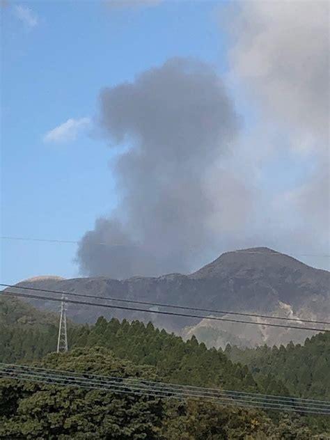 阿蘇 山 火山灰