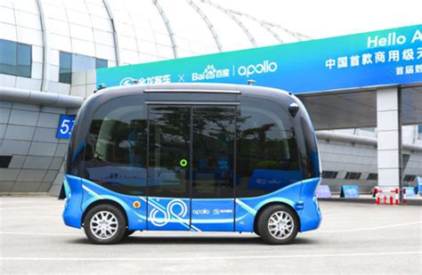 driverless buses coming to a city near you that s beijing