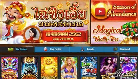 Situs Judi Agen Slot Live22 Online Terpercaya di Indonesia