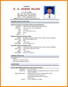 Skills Template For Resume 6 Indian Resume Sles Emt Resume