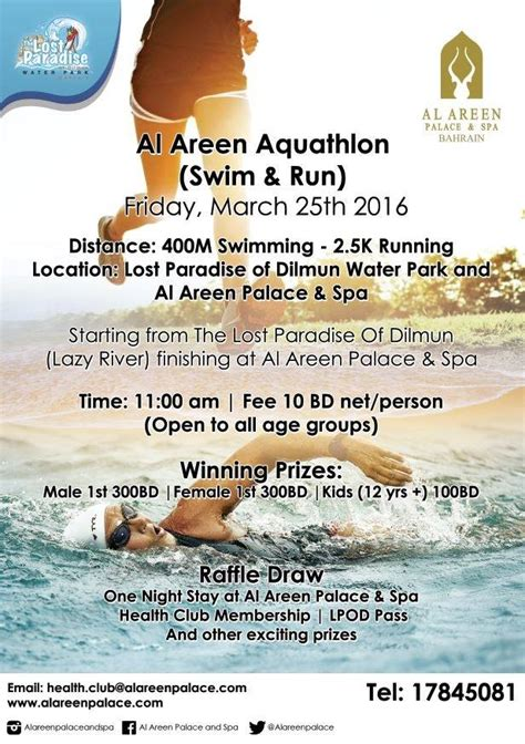 al areen aquathlon swim run whatsupbahrainnet