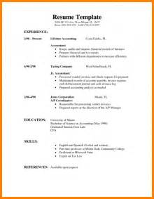 type my resume how to type a resume