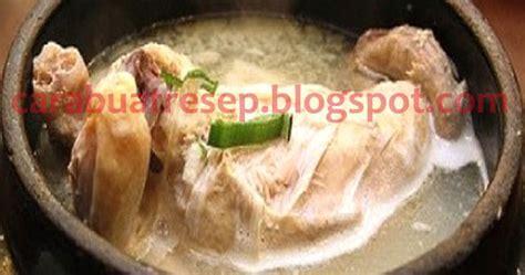 membuat ayam rebus berbumbu rempah resep masakan