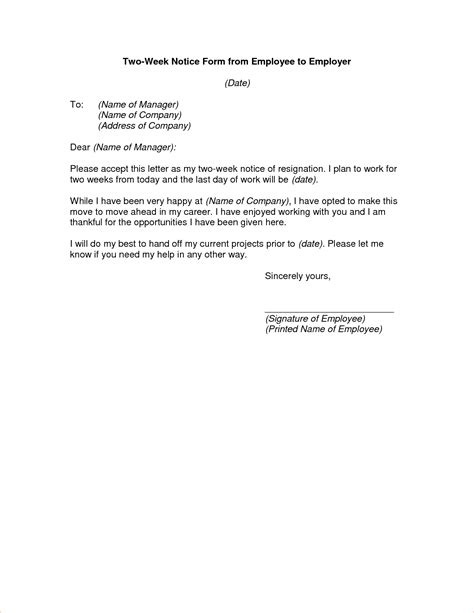 4+ Two Week Notice Letter Examplereport Template Document. Most Frequent Interview Questions Template. How To Make Minnie Mouse Invitations. Event Sponsorship Agreement Template Slupd. Work Schedule Template Weekly Template. Job Application Template Pdf. Soap Notes Example Mental Health Template. Skill Examples For Resume. Corporate Sponsorship Letter Example