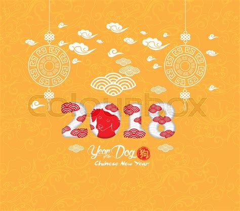 oriental chinese  year  cloud stock vector