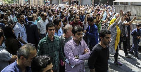 News Iran by Us Iran Regime Change Plan Hit Economy Orchestrate