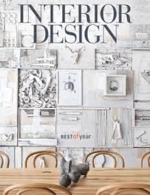 Interior Design January 2015 Interior Design