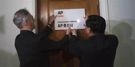 government bureau ap denies claim that government censors
