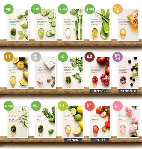 innisfree sheet mask upgrade innisfree it 39 s real sheet masks
