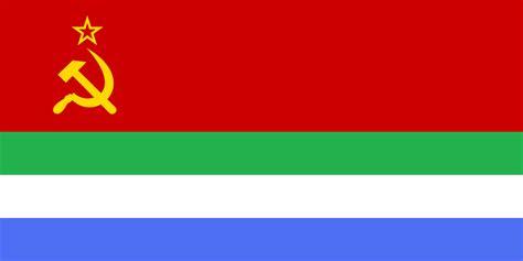Flag Of The Siberian Ssr (1861 Hf).svg