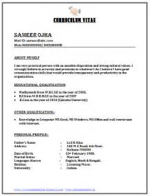 interview resume format for freshers over 10000 cv and resume sles with free download bpo call centre resume sle