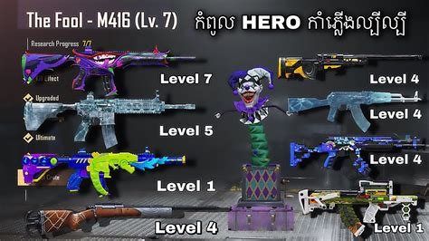 An improvement of the m16 and the m4 carbine, m416 is used in the us. Sell HEROតម្លៃ1100$ M416 JOKER Level 7Max ទឹកកក កំរឹត 5 ...