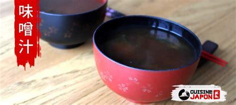 cuisine japon soupe miso incontournable au japon cuisine japon