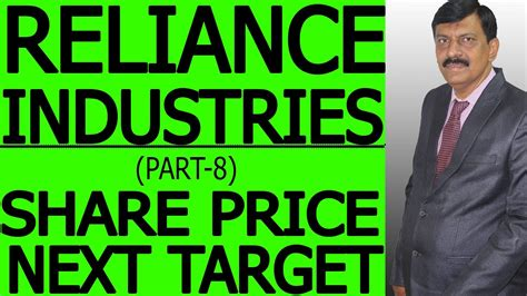 Latest share price and events. Reliance Industries Share price next target - YouTube