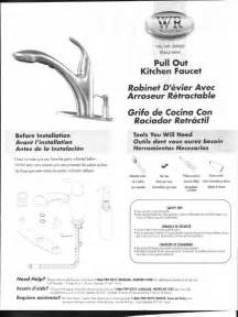fp4a4106np kitchen faucet parts list water ridge