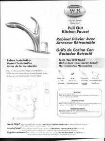 fp4a4106np kitchen faucet parts list water ridge