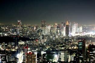 Consolato Giappone by Visti