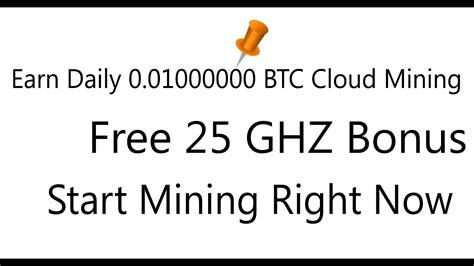 eth cloud mining free mine btc ltc eth doge rocket hash new cloud
