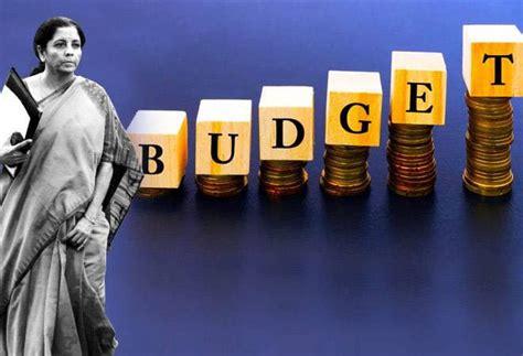 union budget    budget speech  finance