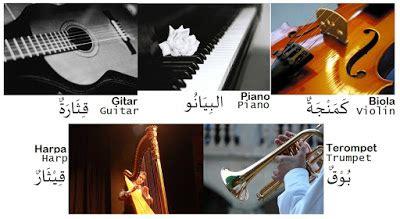 Meskipun kelihatannya alat musik ini sangatlah sederhana namun cara. Alat Musik Berdasarkan Jenisnya