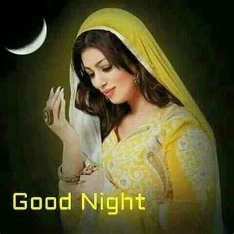 good night sweetheart ideas  pinterest sweet
