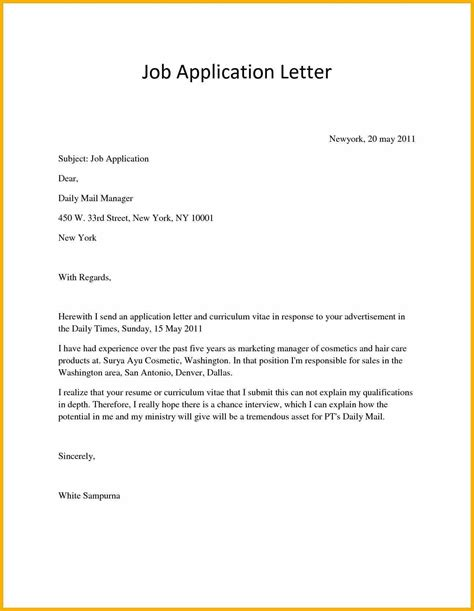 application letter   job vacancy samples job