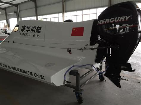 Formula Boats With Outboards by Formula Motorboat With Outboard Engine F4 Powerboat Buy