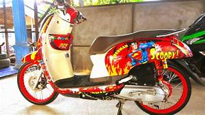 Scoopy Fi Modified Striping Full Body Superman
