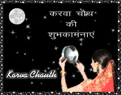 karwa chauth  happy karva chauth  wallpapers wishes theback bencherscomtheback
