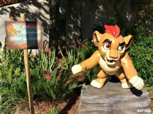 Disney Animal Kingdom Lion Guard
