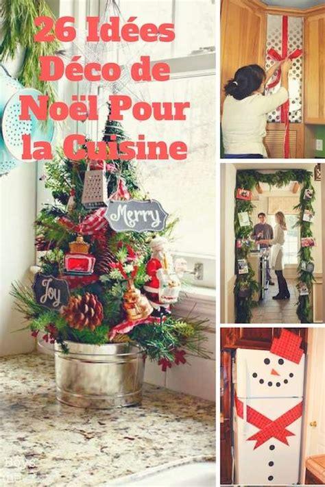 noel cuisine 26 idées de décoration de noël qui apporteront de la joie