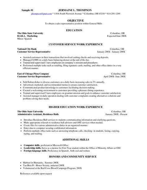 server resume exles experience sle server resume templates information skills template